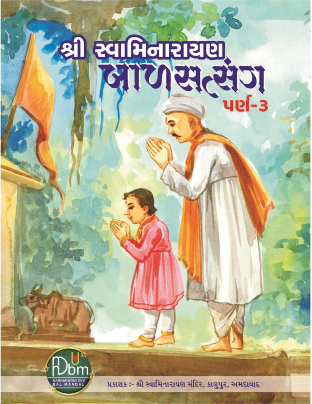 Cover of Bal Satsang Part 3