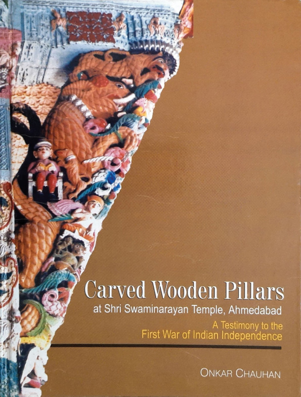 Cover of Carved Wooden Pillars
