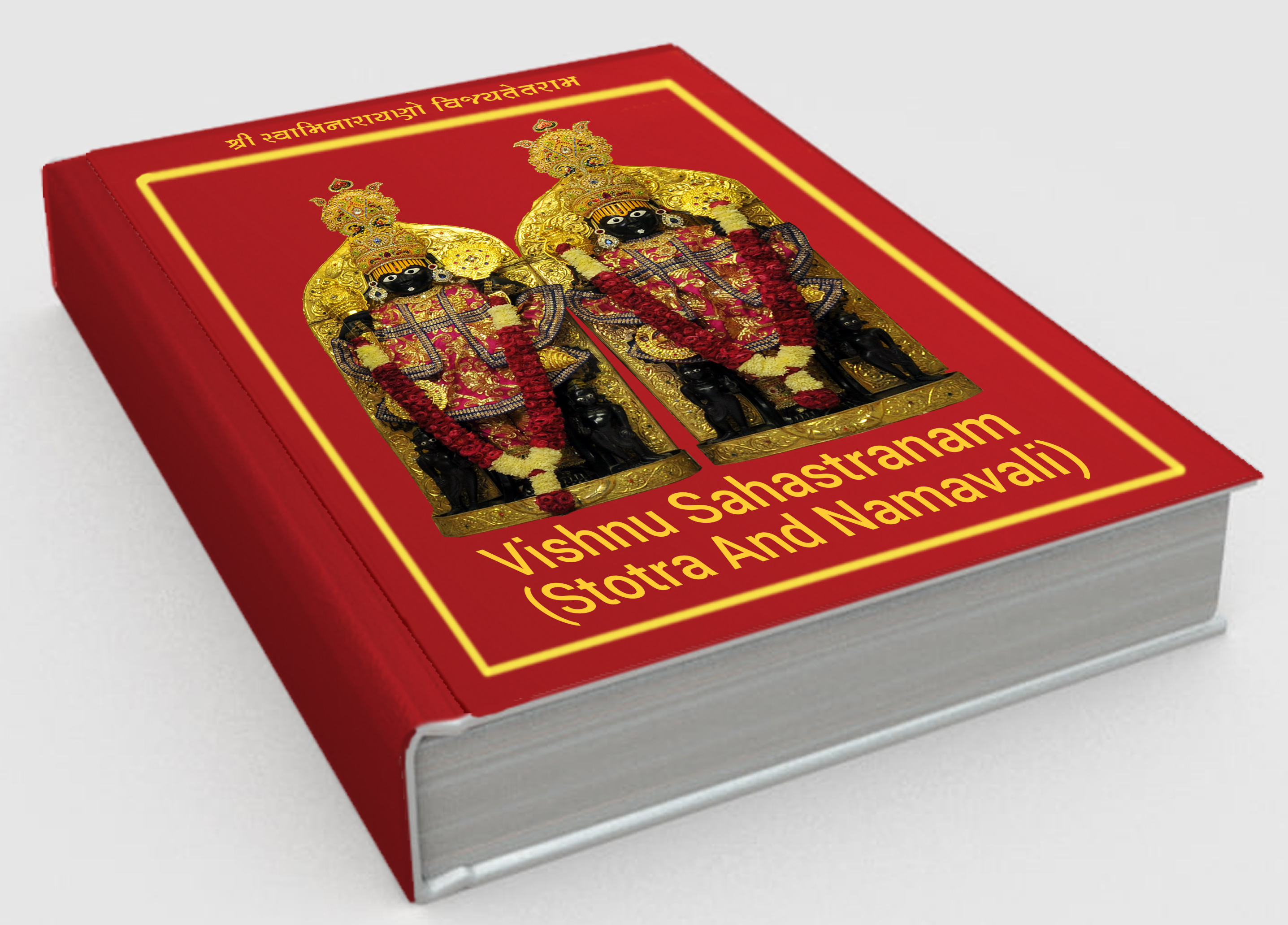 Cover of Vishnu Sahastranam (Stotra And Namavali) + Meanings