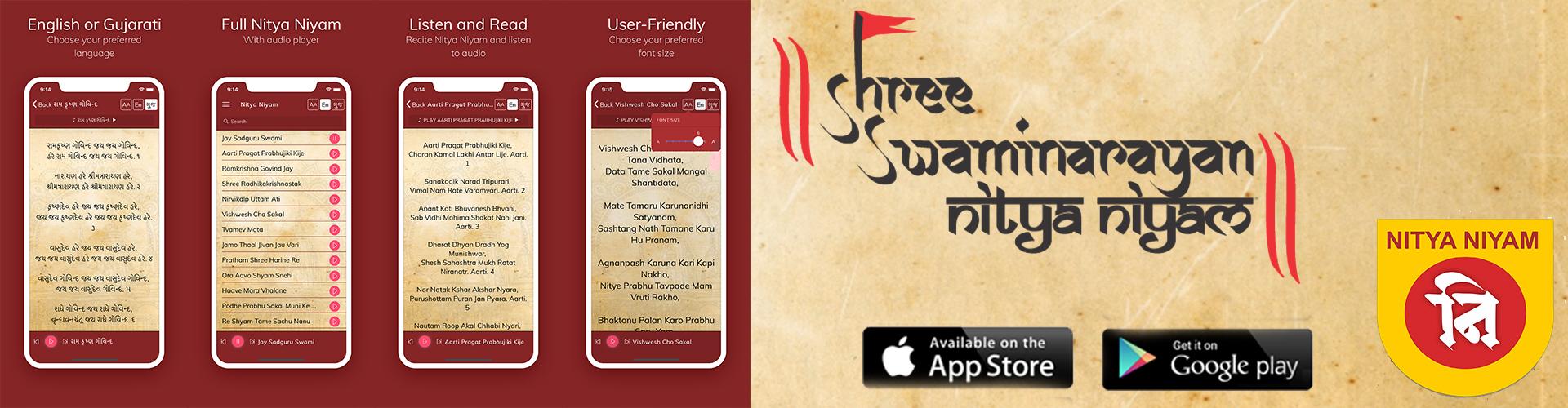 Home - Shree Swaminarayan Mandir Kalupur