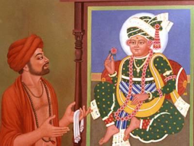 Bhumanand Swami