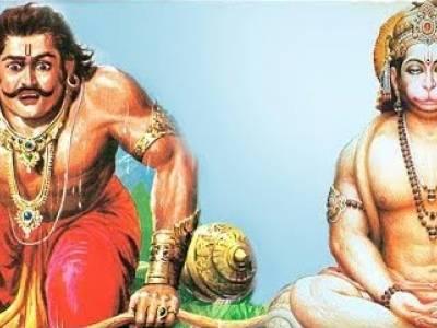 Bhim And Hanuman